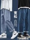 牛仔褲男士2021年夏季新款韓版潮流寬鬆直筒九分闊腿薄休閒長褲子 小艾新品