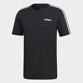 Adidas 男款黑色專業運動訓練短袖上衣-NO.DQ3113
