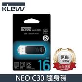 【免運費+贈SD收納盒】KLEVV 科賦 (海力士) 16GB USB隨身碟 NEO C30 USB3.0 X1【台灣製造+ 終身保固】