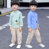 名族風童裝 兒童漢服唐裝男童書童套裝女童春秋中國風寶寶復古裝小孩民族服裝