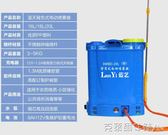 智慧電動噴霧器農用背負式充電多功能打藥機噴農藥高壓鋰電池噴壺 Igo 免運