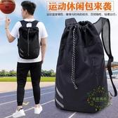 健身包潮男抽繩包休閒束口袋後背包運動筒包訓練籃球包旅行背包女