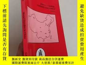 二手書博民逛書店Mental罕見disorders in ChinaY27765