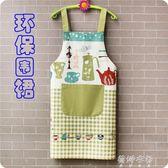 圍裙 韓式無袖圍裙男女情侶廚房做飯防油時尚背帶純棉短袖圍裙成人 蓓娜衣都