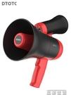 擴音器斗臣手持喇叭喊話擴音器戶外宣傳錄音地攤叫賣可充電小喇叭揚聲器 晶彩