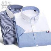 男士短袖格子純棉襯衫商務休閒青年男裝全棉韓版修身寸衫錢夫人小鋪