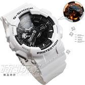 GA-110GW-7ADR G-SHOCK 雙顯錶 黑色液晶 霧白橡膠 男錶 GA-110GW-7A CASIO卡西歐