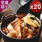 媽祖埔豆腐張 頂級麻辣火鍋濃縮湯底 20入組【免運直出】