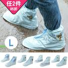♚MY COLOR♚鞋套 雨鞋 防雨套 防雨 防滑 騎車 雨靴套 男女鞋套 拉鍊式短筒加厚鞋套(L)【B17】
