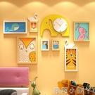 照片牆兒童房組合相框牆簡約現代可愛卡通創意寶寶成長掛牆相片牆 NMS蘿莉小腳丫