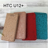 迪士尼皮套 [繽紛] HTC U12+ / U12 Plus (6吋) 米奇、米妮、小熊維尼、史迪奇【Disney正版】