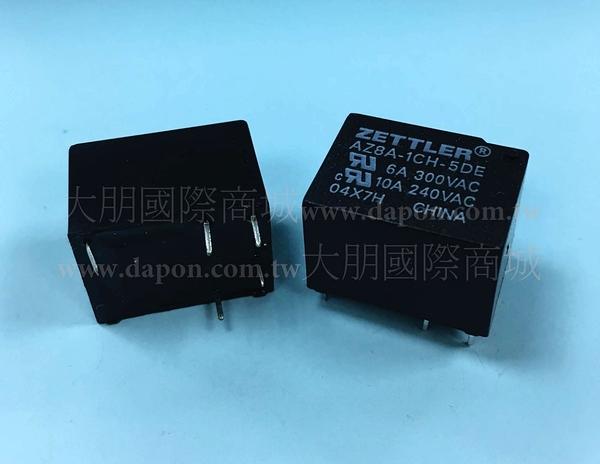 *大朋電子商城*AMERICAN ZETTLER AZ8A-1CH-5DE 繼電器Relay(5入)
