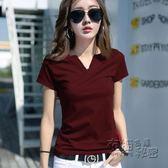 V領上衣短袖T恤女 夏季新款女裝韓版修身純色上衣 半袖V領純棉t恤衫 衣櫥の秘密