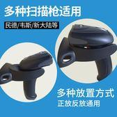 多用途條碼掃描槍支架墻壁掛架掃描槍支架掃碼槍支架條碼掃描槍
