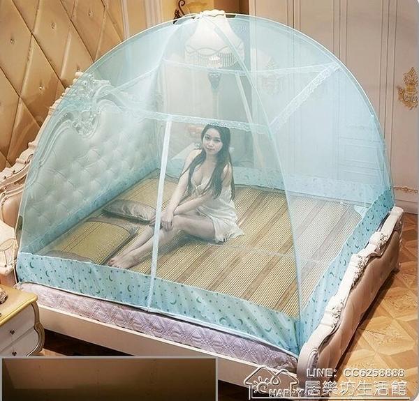 白色可收縮蚊帳1.5x2.0m雙人家用呅脹1.8*2.2米大床文賬伸縮w帳蚊 居樂坊生活館YYJ