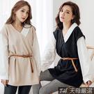 【天母嚴選】設計款假兩件式長版針織上衣(共二色)