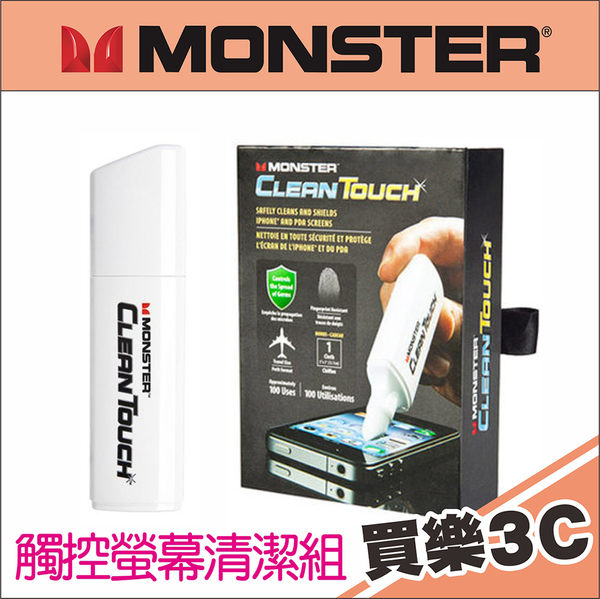 Monster CleanTouch Pen for Portable Electronics Screens 觸控螢幕清潔組,出清商品無保固