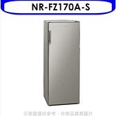 【NR-FZ170A-S】Panasonic國際牌170公升直立式無霜冷凍櫃