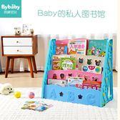 寶寶書架兒童書櫃幼兒園圖書架小孩家用簡易繪本架卡通玩具收納架BL 免運直出 交換禮物