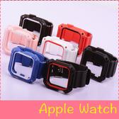 【萌萌噠】Apple Watch 蘋果手錶 123代通用 iWatch 洞洞透氣 運動矽膠防摔 螢幕框+錶帶一體保護套