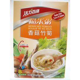 活力百匯~香菇竹筍糙米粥40公克×6包/盒