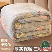 毛絨床單加厚珊瑚絨毯子午睡小蓋毯保暖冬季毛巾被【福喜行】