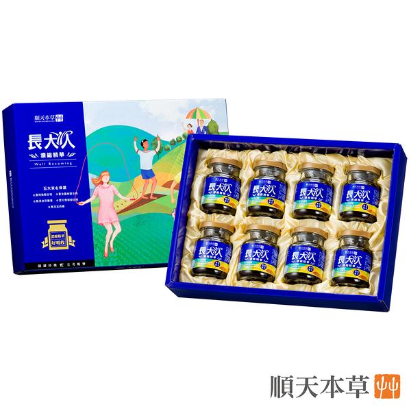 長大人成長濃縮精華/男方(8入)【順天堂-順天本草】
