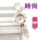 法式復古雙葉造型精緻女錶  情人節禮物【...