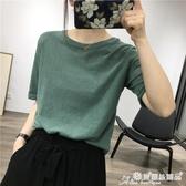 棉麻上衣 細米春夏新品基礎款舒適親膚寬鬆圓領素色短袖亞麻T恤女上衣 愛麗絲