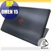 【Ezstick】HP OMEN 15 專用 Carbon黑色立體紋機身貼 (上蓋貼、鍵盤週圍貼) DIY包膜