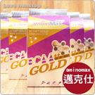 【樂樂購˙鐵馬星空】AminoMax 邁克仕 BCAA+ 胺基酸 膠囊 GOLD 一盒5包 三鐵 比賽*(P56-021)
