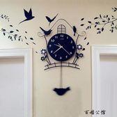 夜光現代裝飾北歐式個性搖擺掛鐘