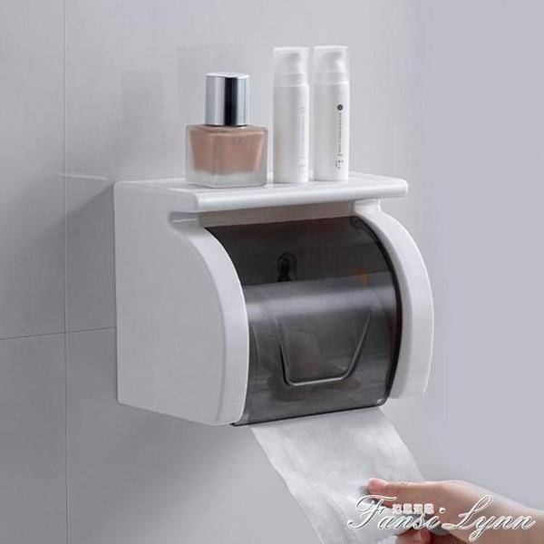 衛生間廁所紙巾盒浴室壁掛式紙巾架防水卷紙盒免打孔廁紙盒卷紙架 中秋節全館免運