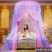 圓頂形吊頂蚊帳1.5米1.8m床雙人家用2m落地宮廷公主風免安裝 DN8272【Pink中大尺碼】TW