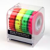 [奇奇文具] 【優而適 EUROCEL 螢光膠帶】優而適 螢光膠帶 9mm×20M 4入