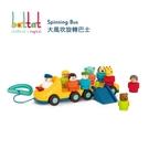 美國【B.Toys】大風吹旋轉巴士_Battat系列BT2653Z[衛立兒生活館]