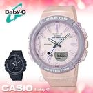 CASIO手錶專賣店 BABY-G BG...