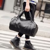 旅行袋大容量運動包健身手提旅游包行李袋側背訓練包斜背包潮 愛麗絲精品
