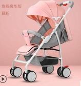 嬰兒推車超輕便攜手推車