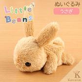 Hamee 日本 Little Beans 療癒小動物 絨毛玩偶 掌上型娃娃 (兔子/棕色) 390-896413