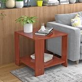邊幾角幾雙層小茶幾客廳邊桌沙發幾多功能方形床頭桌筆記本電腦桌  【快速出貨】
