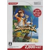 Wii  無人島求生記 Wii  BEST日文版
