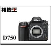 Nikon D750 Body〔單機身〕平行輸入