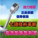 【鋁花灑】增壓節能蓮蓬頭 舒適耐用淋浴SPA按摩水療花灑 靜音不堵塞 太空鋁