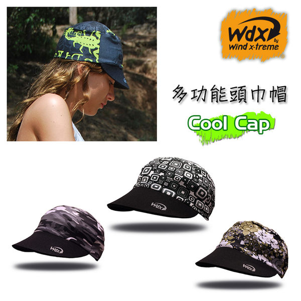 Wind x-treme 多功能頭巾帽-COOLCAP / 城市綠洲 (西班牙品牌.帽子.遮陽帽.防紫外線.抗菌)