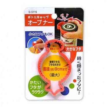 日本sanada彈性止滑開罐(瓶)器-2入裝