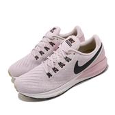Nike 慢跑鞋 Wmns Air Zoom Structure 22 粉紅 黑 女鞋 運動鞋 【PUMP306】 AA1640-009