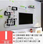 墻上置物架墻柜影視墻客廳房間壁掛壁柜墻壁墻面背景墻電視墻裝飾 NMS造物空間
