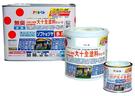 《Asahipen》日本水泥/混凝土/木...