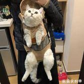 寵物背帶 貓咪背包寵物便攜的外出包狗狗胸前包出行雙肩包貓袋寵物背帶貓包 微微家飾